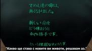 [ Bg Sub ] Gantz - Епизод 15