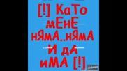 Nasq.wmv