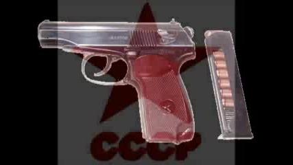Руска Сила, Руско Оръжие