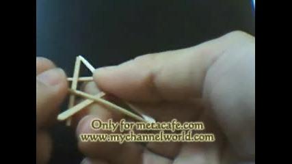 Как Да Си Направим 3d Звезда (яко)