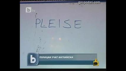 Депутати зубрят английски