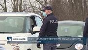 Италия удължава ограниченията заради пандемията до Великден