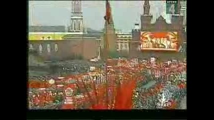 Советский флаг Soviet flag