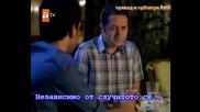 Любов и Наказание - 62 последен епизод - Саваш и Хасип Бг Субтитри 17