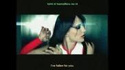 Gackt - Vanilla (subtitles)