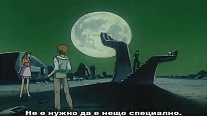 [ Бг Суб ] Магьосникът Орфен сезон 1 епизод 15