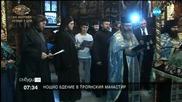 Патриарх Неофит ще води тържествата за Голяма Богородица в Троянския манастир