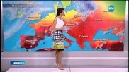 Прогноза за времето (06.07.2015 - обедна)