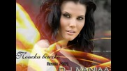 Теодора - Поиска Всичко - Dj Maniaa Ft.dj Md Remix 2009