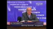 Проф.вучков - Пак Го Подлудяват