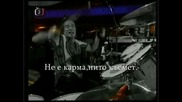 Превод Bon Jovi Bounce