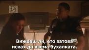 Долината на смъртта - Сезон 1 Епизод 3