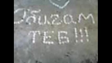 Ilky7 i Mimety7{{{{edna krasiva lubov}}}}}