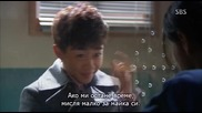 [easternspirit] Incarnation of Money (2013) E02 1/2