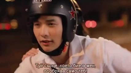 Non Thanon - Endless Love_bgsub1