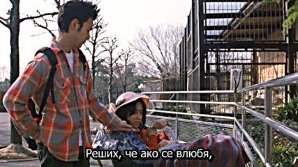 Josee, the Tiger, and the Fish (2003) / Жозе, Тигърът И Рибата
