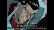 [sfs] Yu Yu Hakusho - 108 bg subs