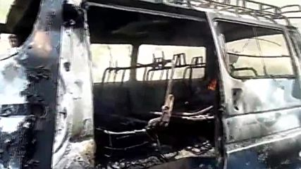Afghanistan: US tourists critically injured in suspected Taliban rocket attack
