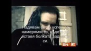 Korn - Alone I Break (превод)