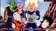 Dragon Ball Z - Сезон 4 - Епизод 132 bg sub