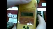 Опасни нива на радиацията в Националния музей в Прага!