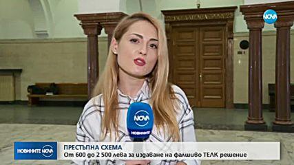 """Иван Гешев за ТЕЛК: Стотици милиони """"изтичат в пясъка"""""""