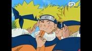 Naruto - 04