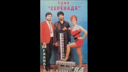 Trio Serenada - Balada