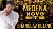Branislav Bojanic - Medena 2018