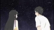 Kimi ni Todoke - Opening