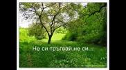 Triantafillos - Mazi ksana 0002.wmv