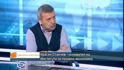 Красен Станчев: Преизчисляването на пенсиите трябваше да бъде направено