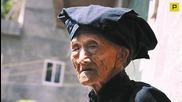 Най - старата жена в света Luo Meizhen - Китай- 127 годишна