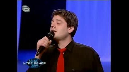 NEW Music Idol 2: Иван Ангелов Най - Големия!БРАВО Продължава ГЛЕДАЙТЕ !