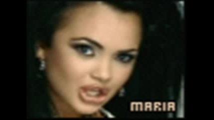 Аватари На Мария И Други Певици