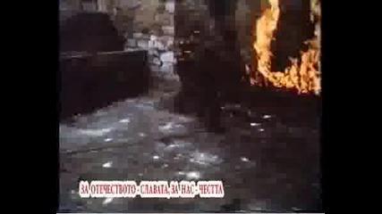 Химн На Съюза На Българските Командоси