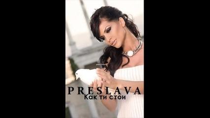 """На 11.11.2011 излиза албума на Преслава """" Как ти стои """""""