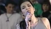 Anna Oxa - Donna con te , 1990