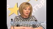 БСП постави ултиматум на президента Георги Първанов и политическия му проект АБВ