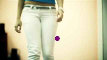 Докоснете с пръст лилавата точка !