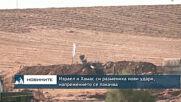 Израел и Хамас си размениха нови удари, напрежението се покачва