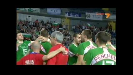 09.06 България - Франция 3:0