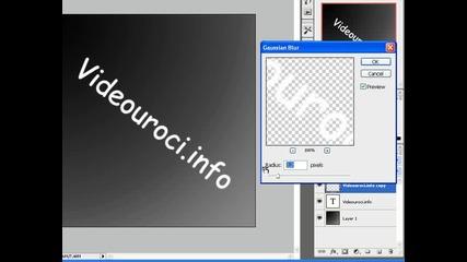 Photoshop - Неонов текст