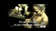 Бг Превод! Jennifer Lopes & Marc Anthony - Не ме обичай (no Me Ames)
