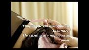 Дамян Дамянов - Изтрих те с двойна гума от сърцето си