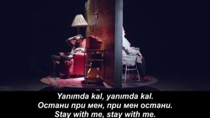 Harun Kolcak feat. Gokhan Turkmen - Yanimda Kal (prevod) (lyrics)
