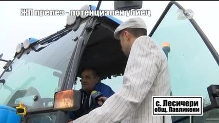 ЖП прелез - потенциален убиец - Господари на ефира (14.11.2014)