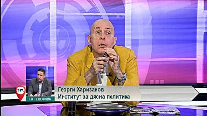 Защо в момента на Борисов му е най-лесно?