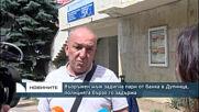 Въоръжен мъж задигна пари от банка в Дупница, полицията бързо го задържа