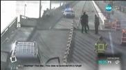Мост се вдигна, докато човек шофира по него